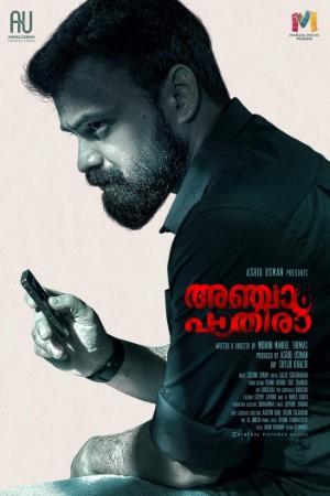 Download Anjaam Pathiraa (2020) Dual Audio {Hindi(VoiceOver)-Malay} Movie 480p | 720p | 1080p WEB-DL 500MB | 1.2GB