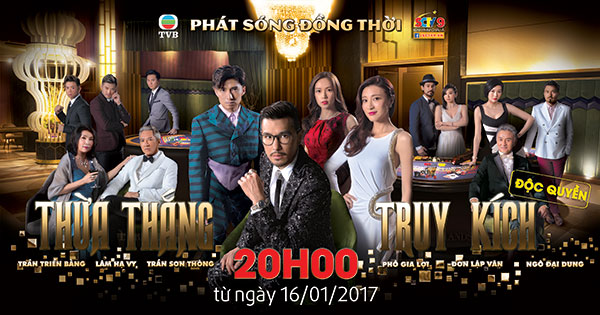 Thừa Thắng Truy Kích