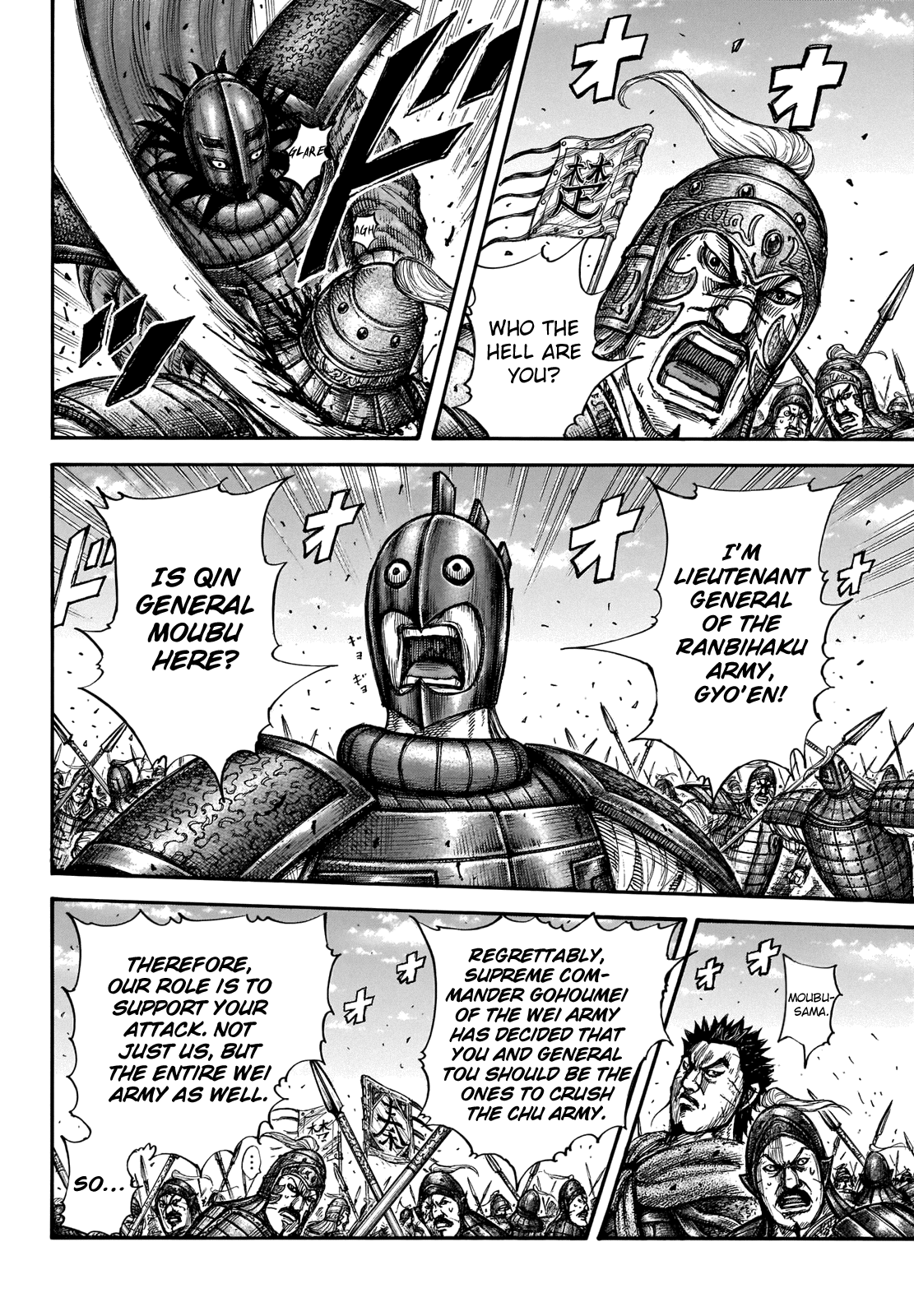 Kingdom Chapter 656