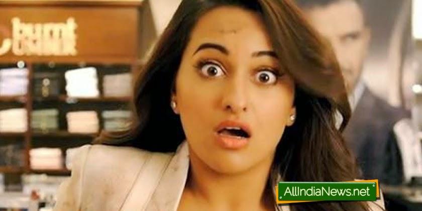 Sonakshi Sinha MMS Video Leaked - YouTube