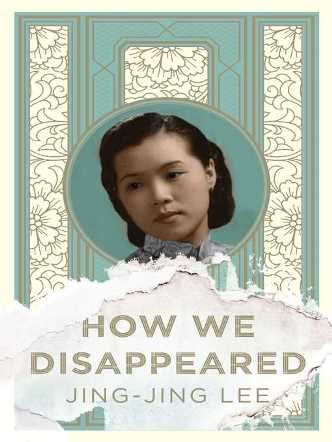 How We Disappeared - Jing-Jing Lee #book