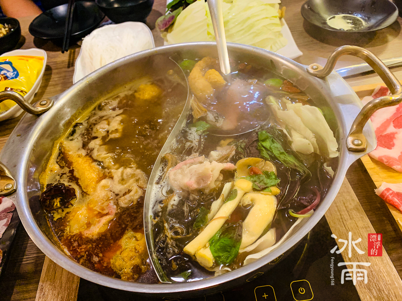 築湘養生麻辣火鍋店|鴛鴦鍋