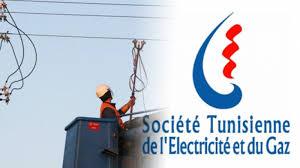 تونس، الشركة التونسية للكهرباء والغاز،  الستاغ، فواتير الكهرباء،  حربوشة نيوز