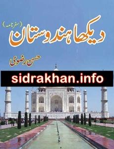 Daikha Hindustan
