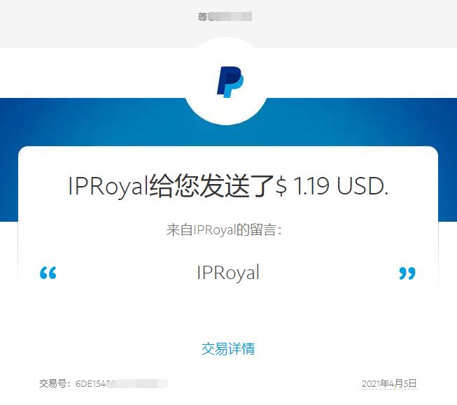 通过PC和IPRoyal Pawn App赚取被动收入