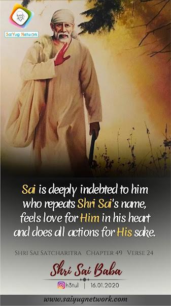 Shirdi Sai Baba Blessings - Experiences Part 3015