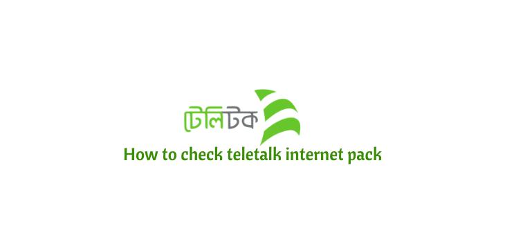 How to check Teletalk internet pack