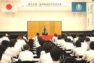 三遊亭楽春講演会「落語に学ぶビジネス・コミュニケーションと商業教育への期待」
