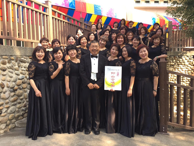 仰山合唱團