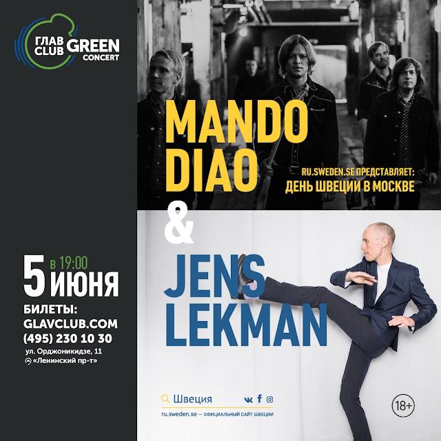 Mando Diao и Jens Lekman на Дне Швеции в Москве