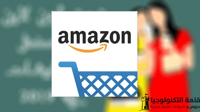 افضل 10 تطبيقات اندرويد للتسوق عبر الانترنت في 2019