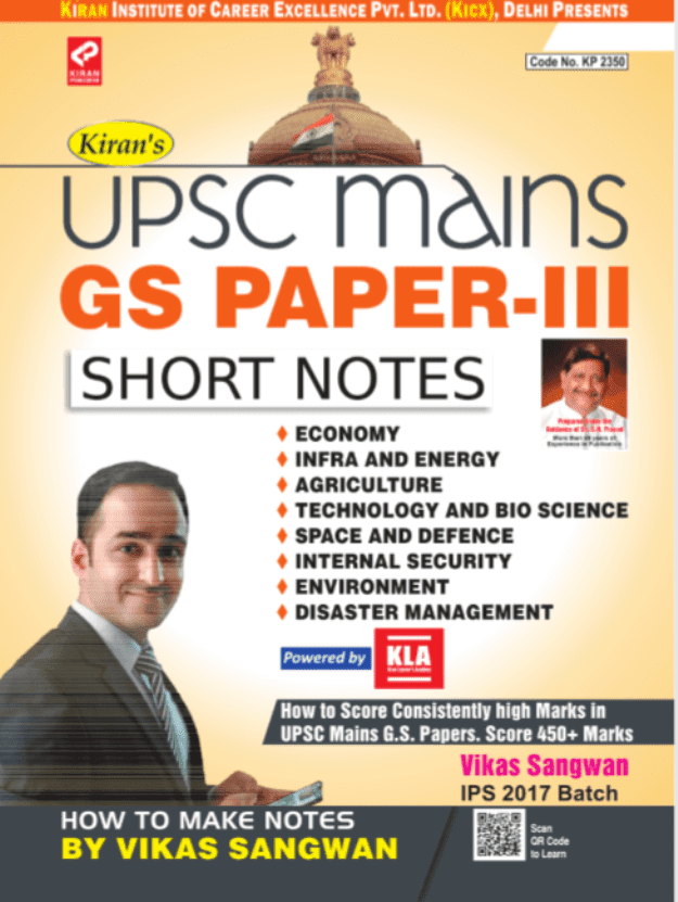 Kiran-UPSC-Mains-GS-Paper-III-Short-Notes-PDF-Book