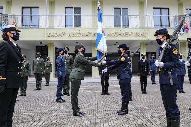 ΣΑΝ: Ορκωμοσία 18 Νέων Αξιωματικών