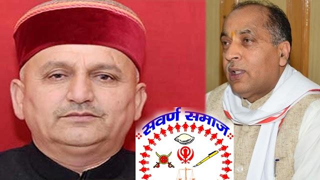 हिमाचल के 70 फ़ीसदी सवर्णों के लिए अलग से आयोग की मांग हुई तेज; CM जयराम से मिले रावत