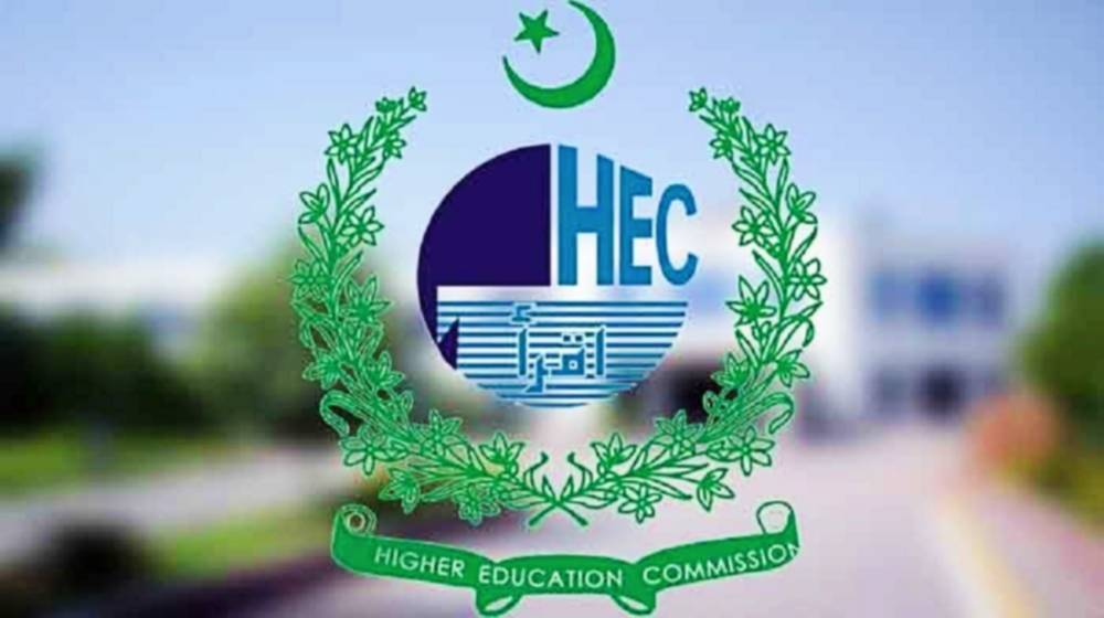 HEC Issues Clarification