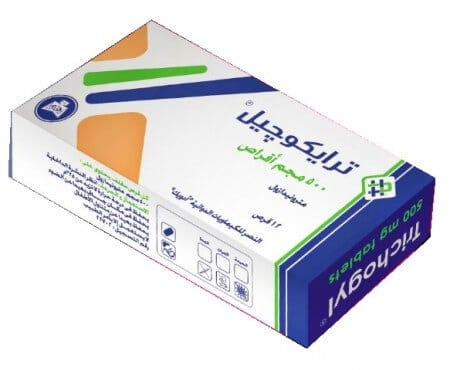 سعر ودواعي استعمال دواء ترايكوجيل Trichogtl مضاد حيوي