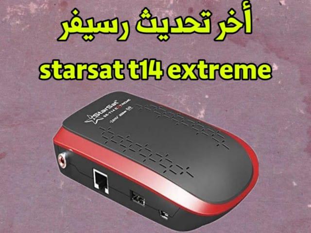 starsat t14 Extreme-sr-t14 Extreme - t14