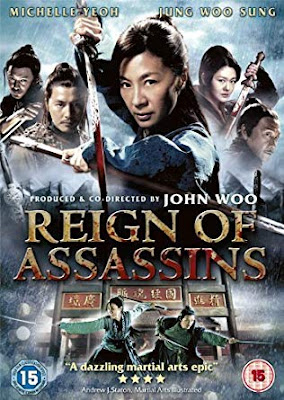 Download Reign Of Assassins 2010 Hindi Dual Audio Movie Download