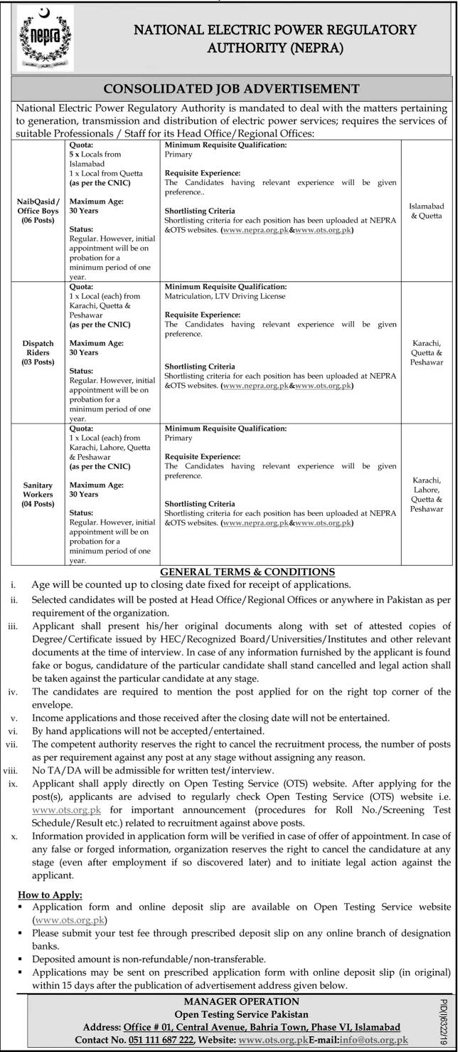 National Electric Power Regulatory Authority Islamabad Jobs