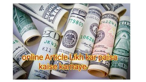Hindi Me Online Article Likh Kar Paisa kaise Kamaye (full Guide )