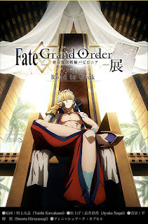 Fate/Grand Order Zettai Majuu Sensen Babylonia (Anime)