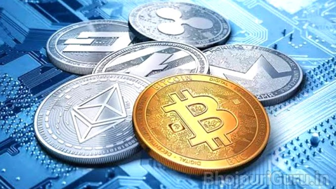 Top 10 Cryptocurrency Today Prices Ethereum, Bitcoin, Binance Coin, - Bhojpuriguru.in