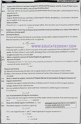 1st year physics chapter 5 short questions,exercise short questions,circular motions