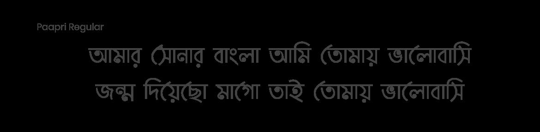 Paapri Font