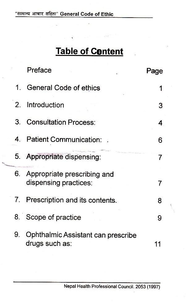 ophthalmic assistant code of ethics