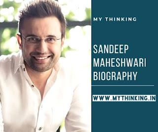 Sandeep maheshwari biography in hindi, Sandeep maheshwari Career
