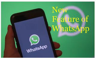 Whatsapp ने लॉन्च किया नया फीचर, अब और ज्यादा सिक्योर होंगे सन्देश