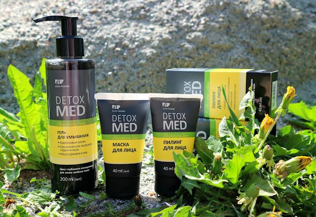 Elfa Pharm Detox Med: Гель для умывания, Пилинг и Маска для лица