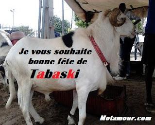 Image Message je vous souhaite bonne fête de Tabaski 2020