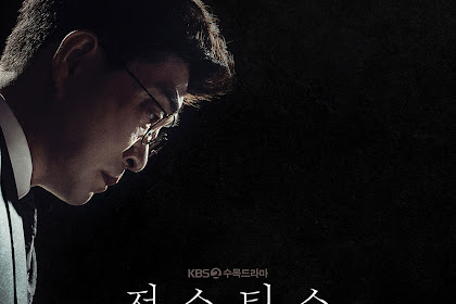 [Ep 3-4] Download Kdrama Justice (2019) Drama Korea Full Episode Subtitle Indonesia