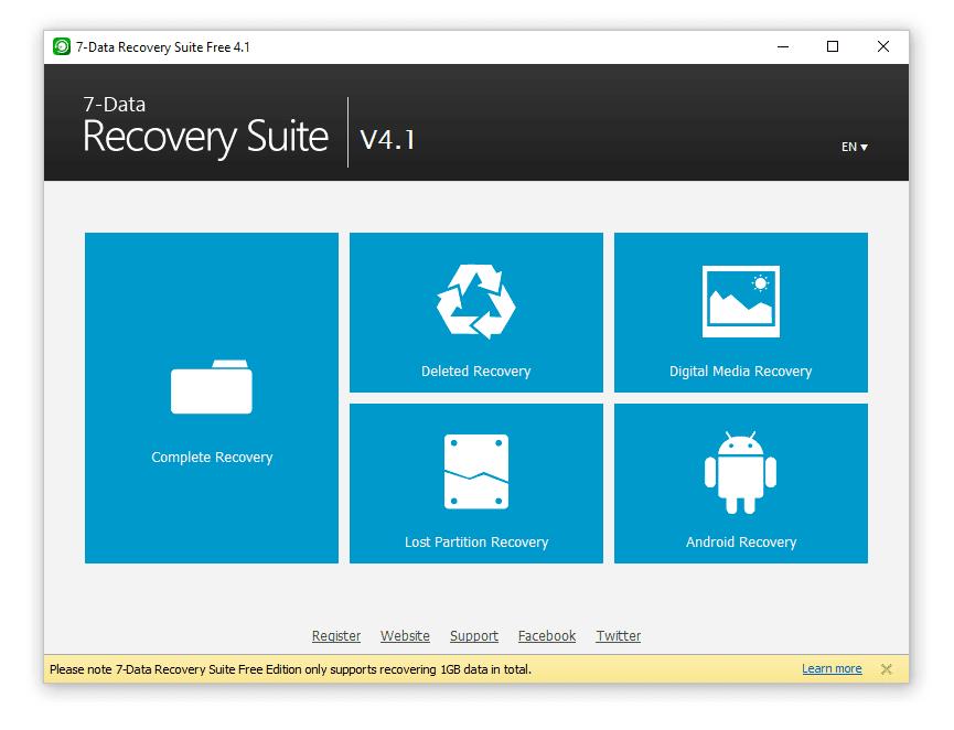برنامج 7-Data Recovery Suite
