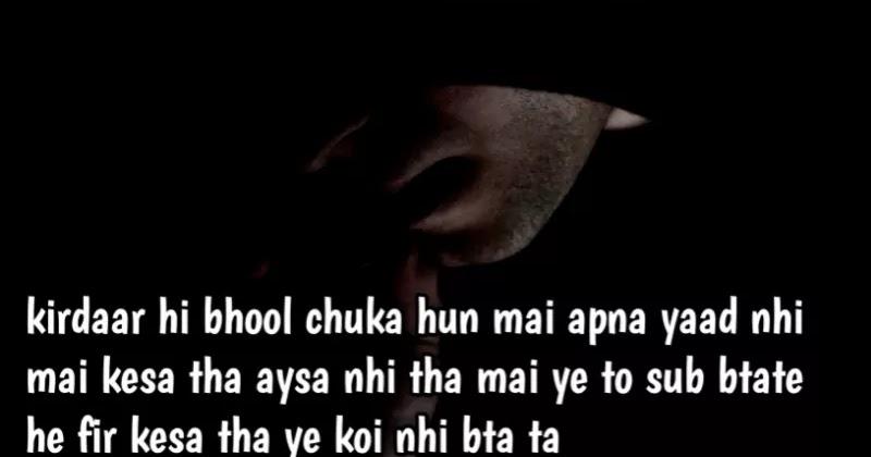 sad shayari status | tanha shayari | asimsheikhpoetry.in
