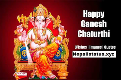Ganesh Chaturthi wishes sms quotes images in hindi