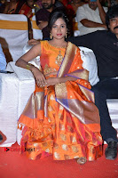 Telugu Actress Vrushali Goswamy Latest Stills in Lehnga Choli at Neelimalay Audio Function  0002.jpg