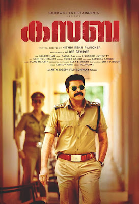 Kasaba Review: Movie Review and Rating Kasaba-Mammootty Public Response