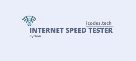 Code a simple internet speed tester using python