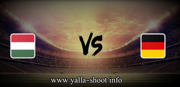 نتيجة مباراة المانيا والمجر اليوم الأربعاء 23-6-2021 يلا شوت الجديد في بطولة اليورو