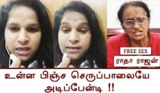 Tamil Girl Angry Speech Against Radha Rajan