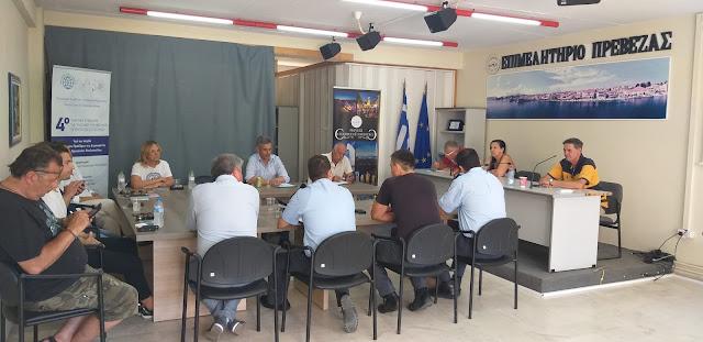 Πρέβεζα: Σύσκεψη για ενημέρωση ενόψει της θερινής περιόδου και των επικείμενων προβλημάτων πραγματοποιήθηκε στο Επιμελητήριο Πρέβεζας