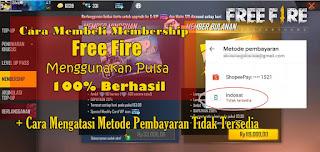 Cara Membeli Membership Free Fire Dengan Pulsa