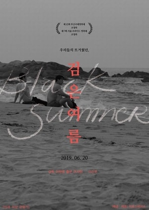 Black Summer Plot synopsis, cast, Korean movie