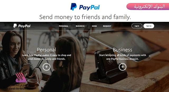 البنك-الإلكتروني-بايبال-paypal،