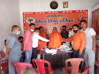 सीतापुर : विश्व हिन्दू परिषद ने पूजनपाठ कर किया नवसंवत्सर का स्वागत