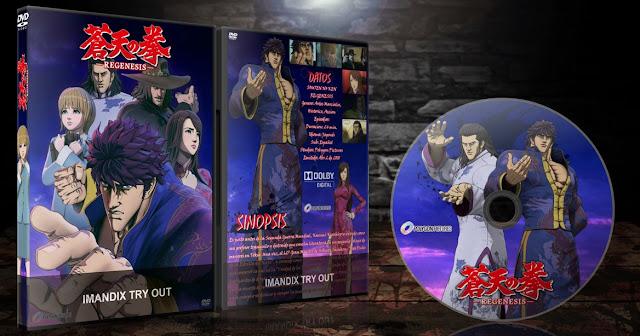 Souten no Ken: Regenesis | Cover DVD |