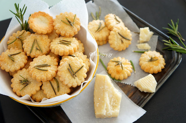 Μπισκότα Παρμεζάνας