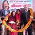 Pratapgarh ज्योति त्रिपाठी के सम्मान मे आयोजित हुआ अभिनन्दन समारोह Dainik mail 24